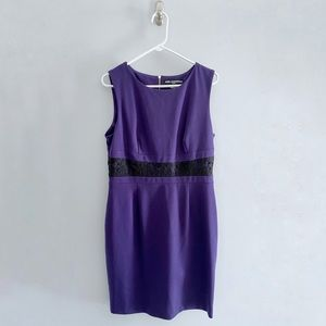 Karl Lagerfeld Sheath Dress with Lace Inset